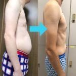 4ヶ月でメタボ体型から普通の体型になって腹筋が割れてきたアラフォー男性。名古屋市西区出張パーソナルトレーニング