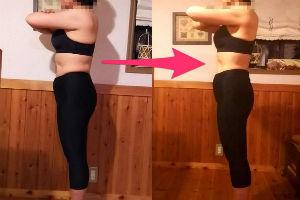 糖質制限2ヶ月で8キロダイエット