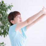 骨盤を整えて肩コリ・腰痛を改善する『ボディーメンテナンス』コース。名古屋市西区骨盤ダイエット