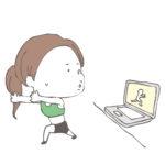オンライン パーソナルトレーニングで筋肉痛になるトレーニング指導!